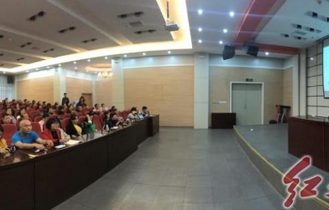 福建龙岩市摄协等举办手机短视频培训