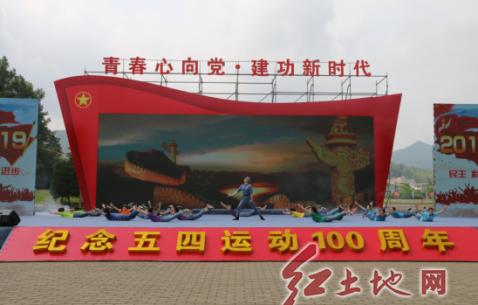 閩西職業技術學院參演省各界青年紀念五四運動100周年主題匯演