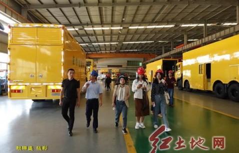 第十屆海峽兩岸機械產業博覽會暨第十二屆中國龍巖投資項目洽談會集中采訪活動在龍巖舉行