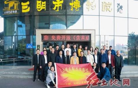 《龍巖(三明)風景  其實很近》龍巖三明記者文化旅游聯合采風活動啟動