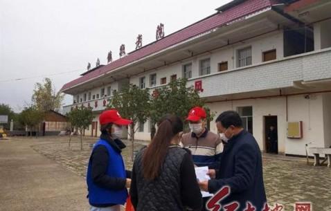 福建省武平县——阻击疫情,不留死角,我们不忘特殊群体