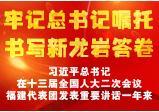 习近平:在第十三届全国人民代表大会第一次会议上的讲话