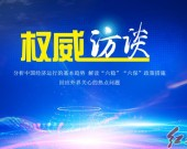 焦点访谈:转正!看懂上半年中国经济表现的关键都在这