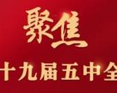 十五年后的中國什么樣?一圖告訴你