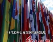 #2020乌镇时间#Vlog②为什么是乌镇?天目新闻记者帮你找答案