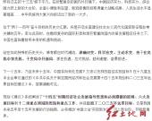 """习近平总书记指挥谋划""""十四五""""——伟大时代 全新蓝图"""