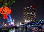 福建龙岩城区夜景美(陈水鸿  摄影)