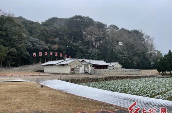 上杭古田圣地雪景(摄影  见书)